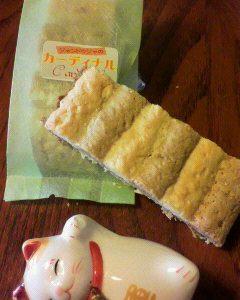 焼き菓子の、新作作りました。(^o^)/