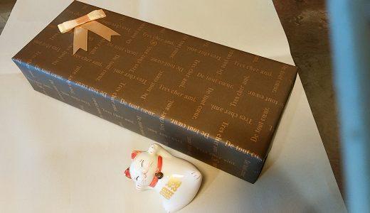 チョコブランデーケーキ、今年も発売始めました。